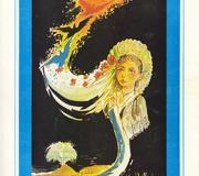 llibret-1991
